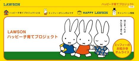 happylawson.jpg