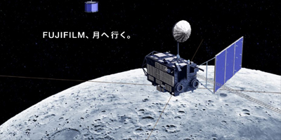 fujifilm_copy2.jpg