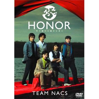 honor_nacs.jpg