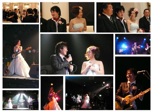 leo-yumi_wedding.jpg