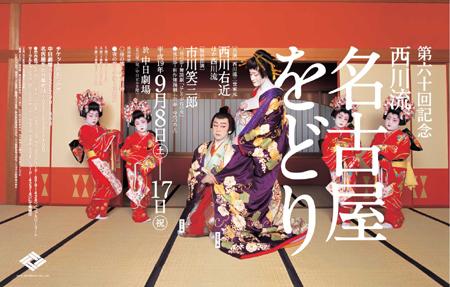nagoyaodori.jpg