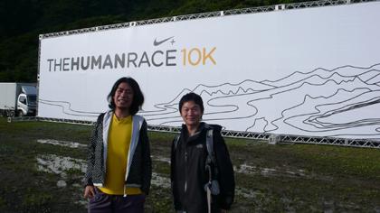 nikehumanrace08g.jpg