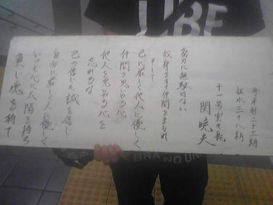 seki_kaiyo.jpg