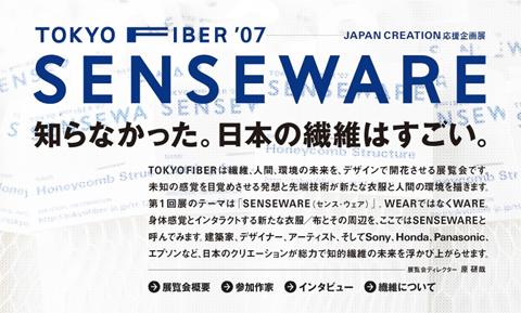 senseware.jpg