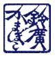 suzuhiro_logo.jpg