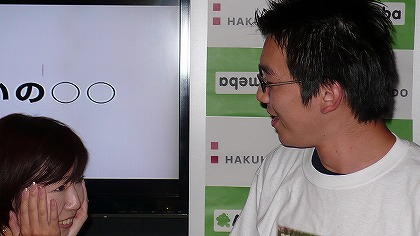 takaba_01.jpg